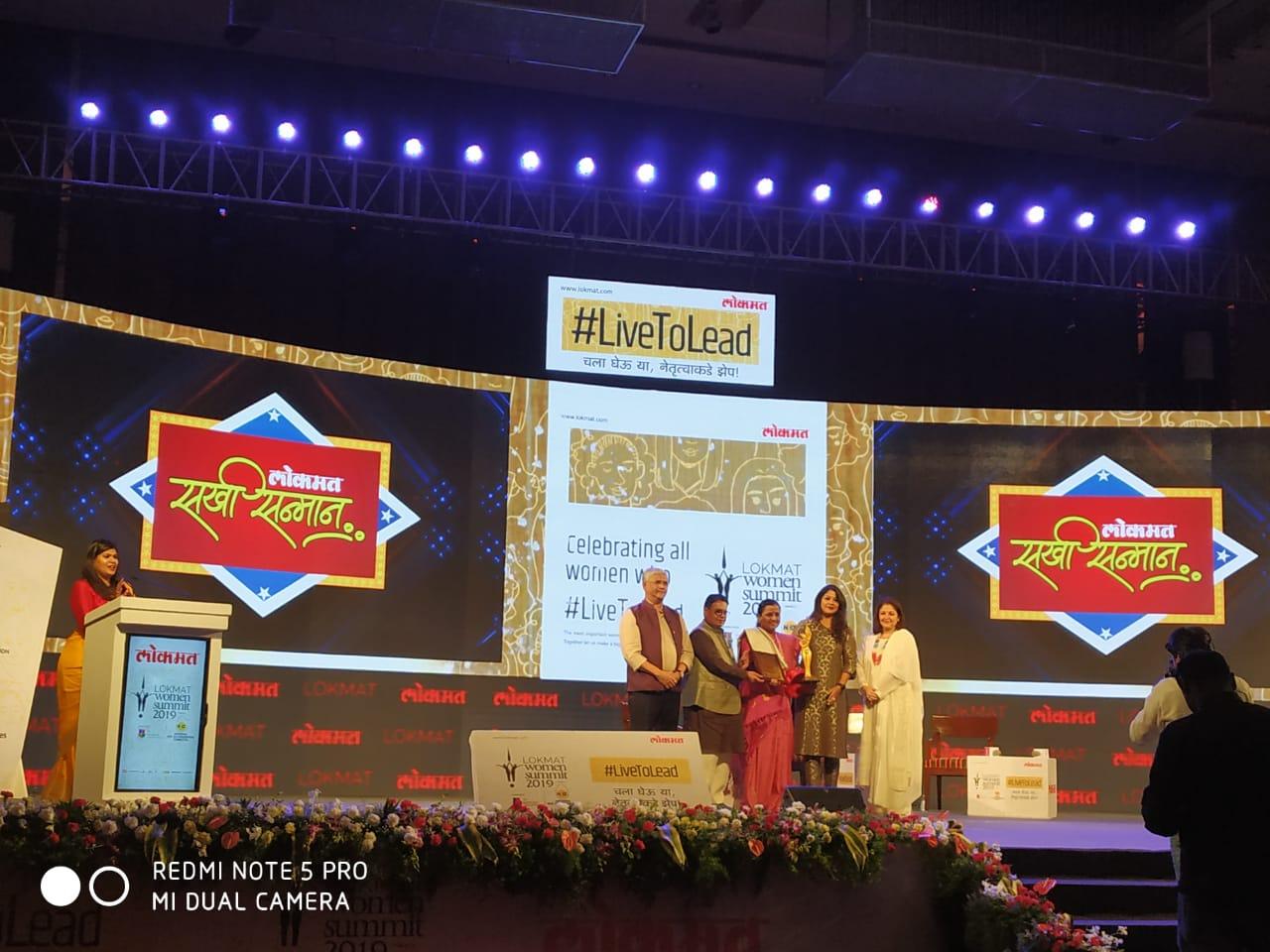 Lokmat Women_s Award 2019 (1)