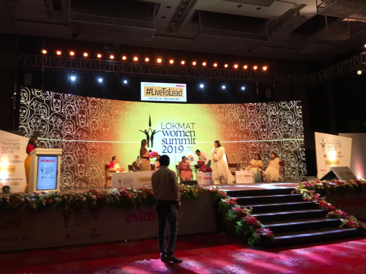 Lokmat Women_s Award 2019 (3)
