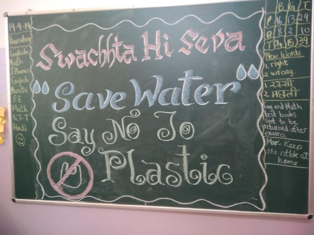 Swachhata Pakwada- Cleanliness drive 2019 (2)